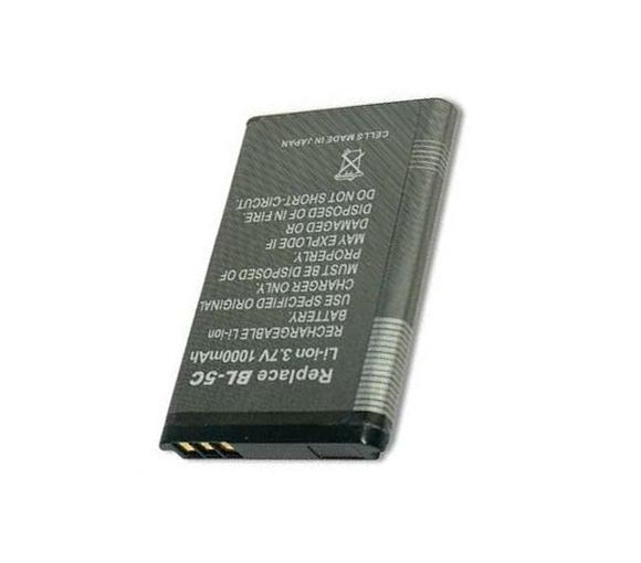 Akku wie BL-5C für Nokia 6230i, 1101, 1108, 1200, 2310, 2600, 3650, 6600, C1, C2, E60 etc.