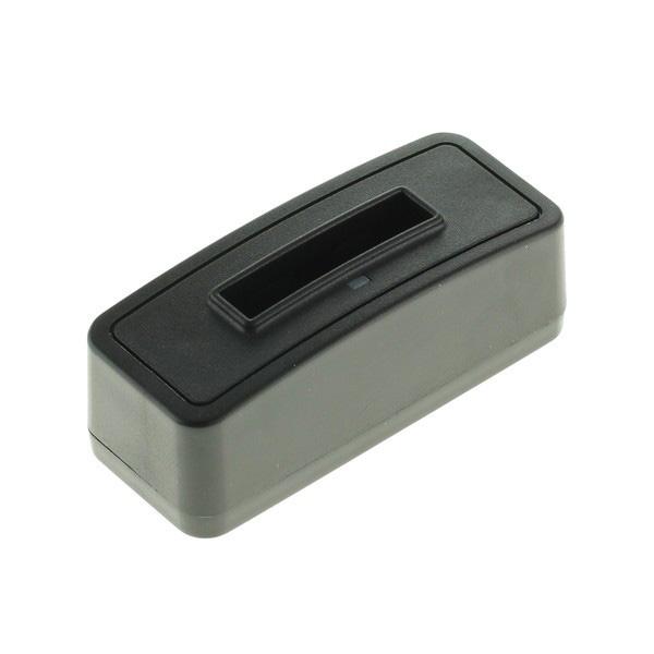 Akkuladestation für Medion Akku DC-8300 zum separaten Laden eines Akkus, mit Micro-USB-Anschluss