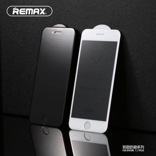 Displayschutz-Glas mit Sichtschutz für Apple iPhone 7 und 8, aus gehärtetem 0,3 mm spezial Gas